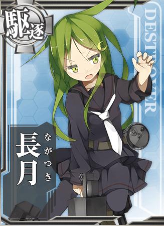 Nagatsuki Card