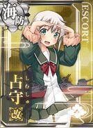 DE Shimushu Kai 376 Card