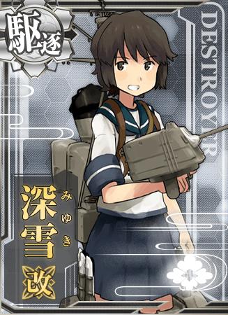 Miyuki Kai Card