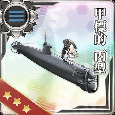 Type C Kouhyouteki 309 Card