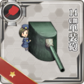 14cm Single Gun Mount 004 Card