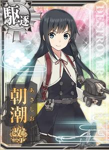 Asashio Kai Ni D Card