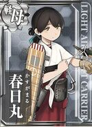 CVL Kasuga Maru 521 Card