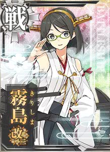 FBB Kirishima Kai Ni 152 Card