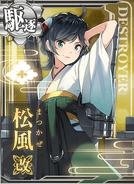 Matsukaze Kai Card