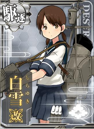 Shirayuki Kai Card