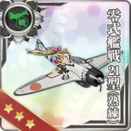 Type 0 Fighter Model 21 (Skilled) 096 Card old