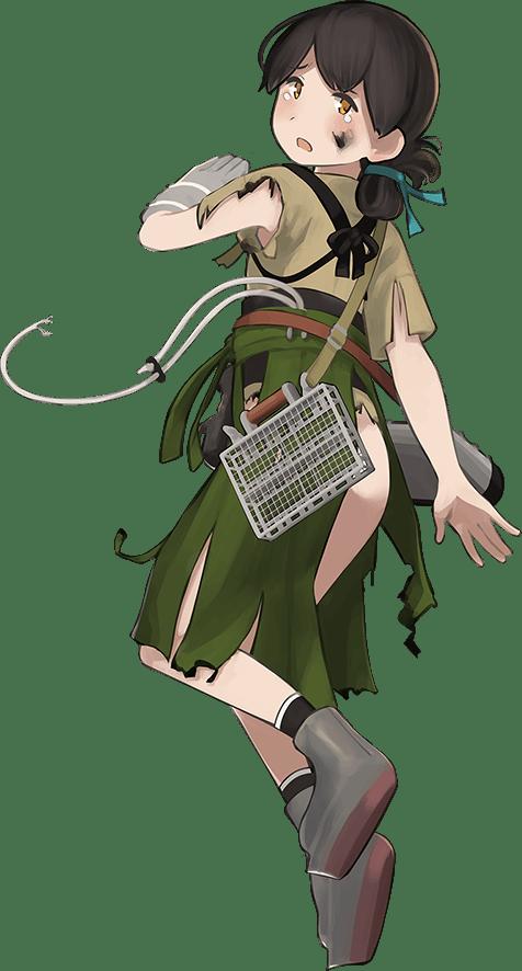 Taiyou Kai Full Damaged