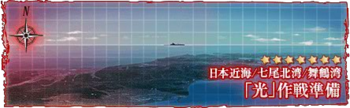 Winter 2017 Event E-1 Banner