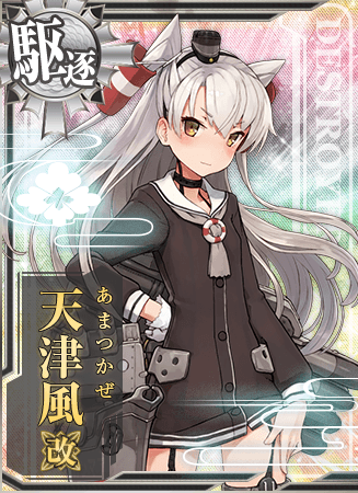Amatsukaze Kai Card