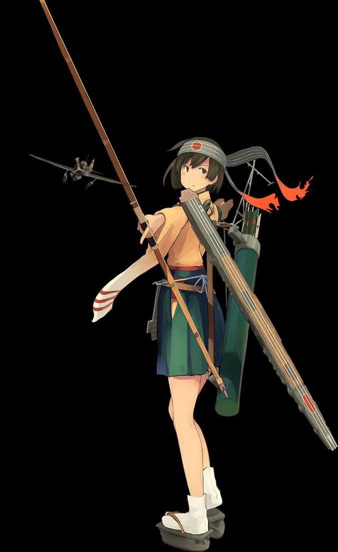 CV Hiryuu Kai Ni 196 Full