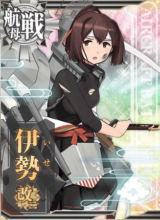 Ise Kai Ni Card Damaged