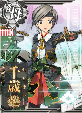 Chitose Carrier Kai Ni Card