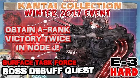 Winter 2017 Event E-3 Boss Debuff Quest