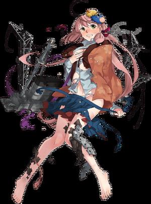 Akashi Setsubun Full Damaged