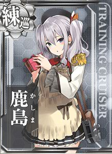 Kashima Valentine Card