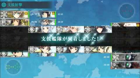 【Kancolle】 Winter 2015 Event - E5 Hard (甲) Clear