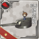 35.6cm Twin Gun Mount 007 Card