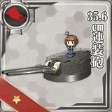 35.6cm Twin Gun Mount 007 Card