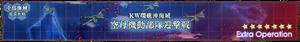 6-5 Banner