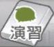 KCKai Quest Exercise Icon
