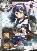 Ushio Kai Ni Card