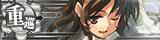 CA Ashigara Kai 267 Battle