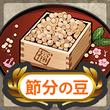 Item Card Setsubun Beans