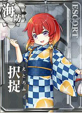 Etorofu Yukata Card