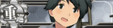 Mogami Banner
