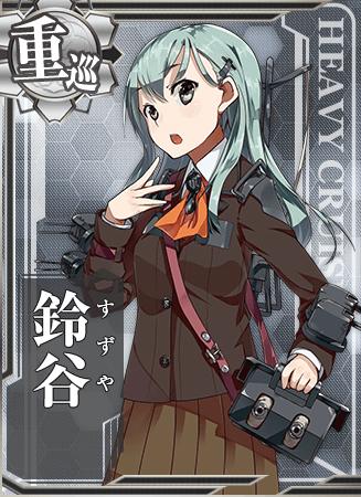 Suzuya Card