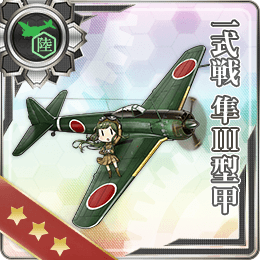 Type 1 Fighter Hayabusa Model III A 222 Card