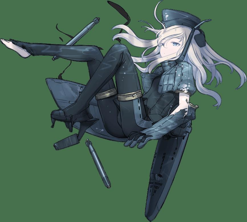 U-511 Full Damaged