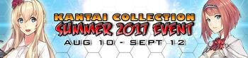 Wikia Summer 2017 Event Banner