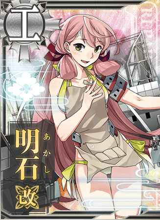 Akashi Kai Summer Card