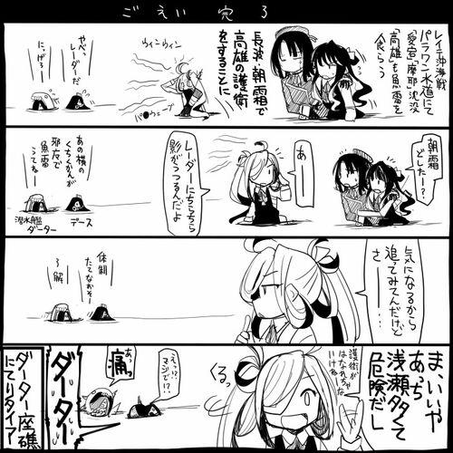 Asashimo ka class submarine naganami takao uss dace and others kantai collection drawn by sakazaki freddy 48e25ad224727ee4807be5b41c0d3b5c