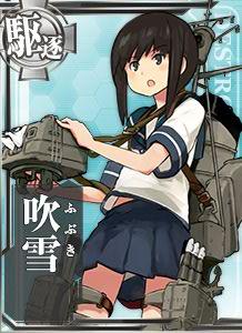 DD Fubuki 009 Card