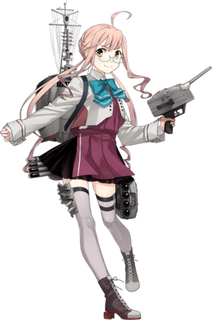 Makigumo Kai Ni Full