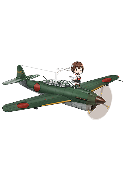 Suisei Model 12 (634 Air Group w Type 3 Cluster Bombs) 319 Full