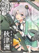 AV Akitsushima 445 Card