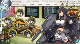 "KanColle (HTML5 Mode) - Spring 2019 Event E-5 Hard ""Phase 2"" Final Kill"