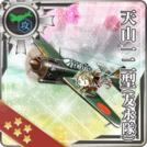 Tenzan Model 12 (Tomonaga Squadron) 094 Card