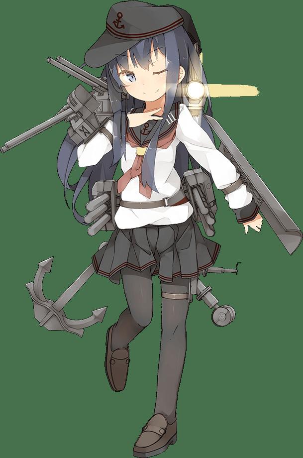 Akatsuki Kai Ni Full