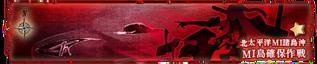 Banner MI3