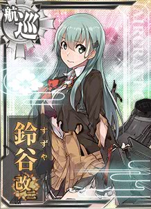 CAV Suzuya Kai Ni 503 Card Damaged