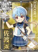 DE Sado Kai 385 Card