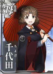 Chiyoda Rainy Card