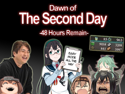 Dawn of the 2nd day