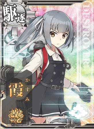 Kasumi Kai Ni B Card