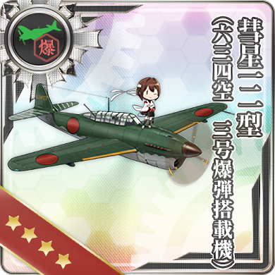 Suisei Model 12 (634 Air Group w Type 3 Cluster Bombs) 319 Card